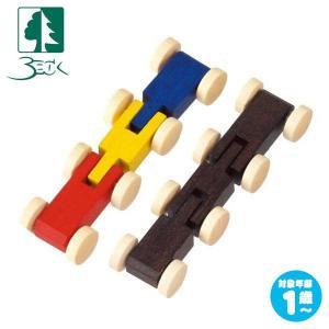ベック クネクネバーンの2両車 BE20002(知育玩具)|sun-wa