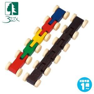 ベック クネクネバーンの4両車 BE20006(知育玩具)|sun-wa