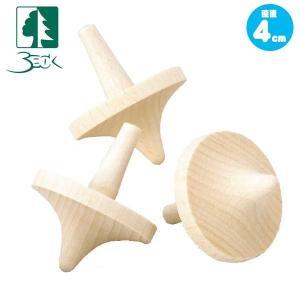ベック クライセル・ナチュラル BE50014 知育玩具|sun-wa