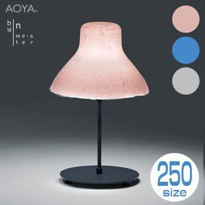 フロアランプ ライト 照明 AOYA(アオヤ)  谷口・青谷和紙 washilamp bi-color-washi floorstand250 ブルー sun-wa