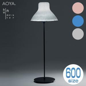 フロアランプ ライト 照明 AOYA(アオヤ)  谷口・青谷和紙 washilamp bi-color-washi floorstand600 ピンク sun-wa