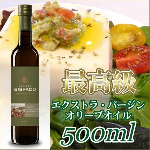最高級オリーブオイル キンタ・ド・ビスパード・リザーブ 500ml|sun-wa