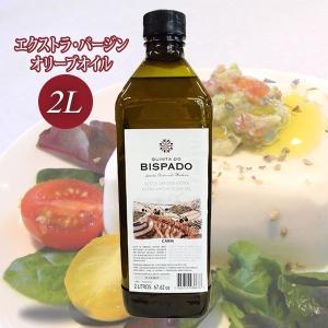 最高級オリーブオイル キンタ・ド・ビスパード・リザーブ 2L|sun-wa