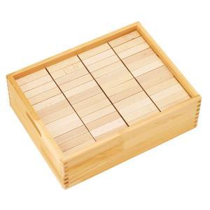 ブラザー・ジョルダン BLOCS・木箱レンガセット96(ブナ) BJ0041 知育玩具|sun-wa
