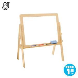 ブラザー・ジョルダン おえかきボード BJ0067(描く・つくる) 知育玩具 sun-wa