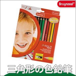 ブルンツェル 三角色鉛筆・12色セット BR330513 知育玩具|sun-wa
