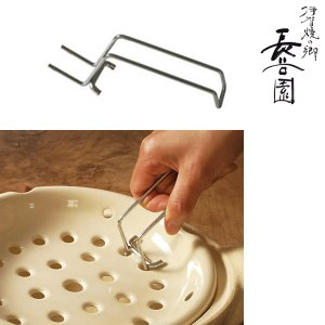 長谷園 伊賀土鍋 ヘルシー蒸し鍋専用トング BT-01|sun-wa