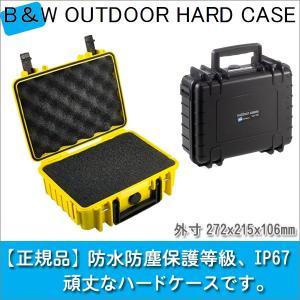 B&W OUTDOOR CASES アウトドアケース TYPE1000 BW0004|sun-wa