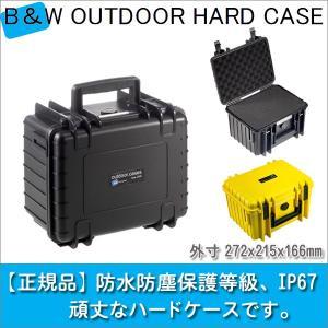 B&W OUTDOOR CASES アウトドアケース TYPE2000 BW0005|sun-wa