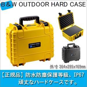 B&W OUTDOOR CASES アウトドアケース TYPE3000 BW0006|sun-wa