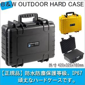 B&W OUTDOOR CASES アウトドアケース TYPE4000 BW0007|sun-wa