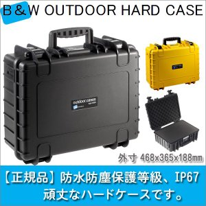 B&W OUTDOOR CASES アウトドアケース TYPE5000 BW0008|sun-wa