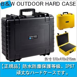 B&W OUTDOOR CASES アウトドアケース TYPE6000 BW0009|sun-wa