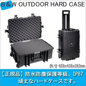 B&W OUTDOOR CASES アウトドアケース TYPE6700 BW0010|sun-wa