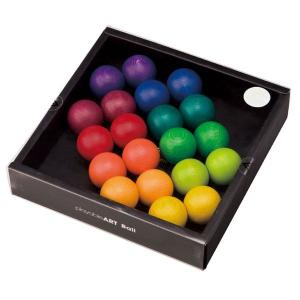ベリデザイン Playable ART Ball-Color BY7072(知育玩具)|sun-wa