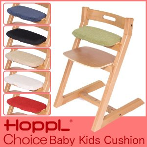HOPPL(ホップル) Choice Baby Kids Cushion チョイス ベビーキッズ専用クッション CH-BC|sun-wa