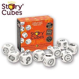 【子供の頭が良くなるおもちゃ】 ストーリーキューブス オリジナル CHRSC01 正規品 知育玩具|sun-wa
