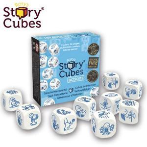 ローリーズ ストーリーキューブス・アクション CHRSC03 知育玩具 学習玩具|sun-wa