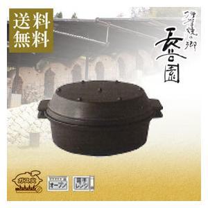 長谷園 グリル鍋 オーバル CK-23|sun-wa