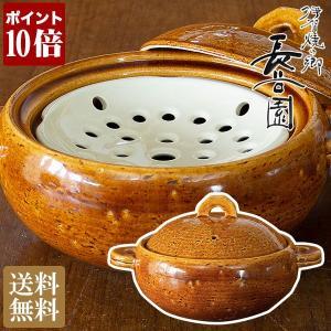 長谷園 伊賀焼 IH対応ヘルシー蒸し鍋「鈴(りん)」 CK-89 日本製 蒸し器 ih対応 土鍋 鍋|sun-wa