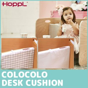 HOPPL(ホップル) COLOCOLO DESK コロコロデスク 専用クッション cusion CL-DESKC|sun-wa