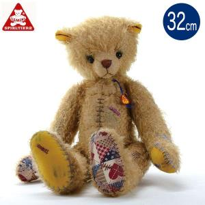 クレメンス オールドトムベア CL22032(ぬいぐるみ、人形) 知育玩具|sun-wa
