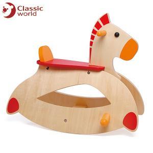 CLASSIC WORLD クラシック ロッキングホース CL2869 知育玩具 sun-wa