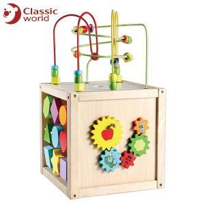 CLASSIC WORLD クラシック マルチアクティビティキューブ CL2885 知育玩具|sun-wa