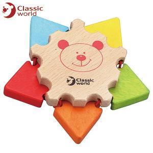 CLASSIC WORLD クラシック リトルミラーフラワー CL3060 知育玩具|sun-wa