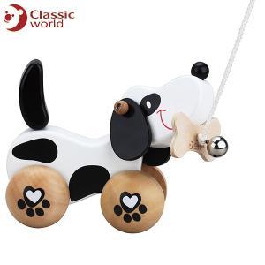 CLASSIC WORLD クラシック プルドッグ CL3300 知育玩具|sun-wa