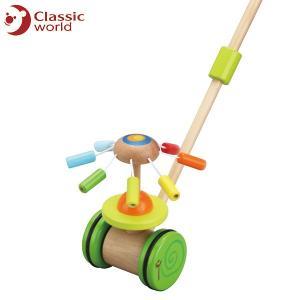 CLASSIC WORLD クラシック プッシュレインボー CL3305 知育玩具|sun-wa