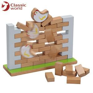 CLASSIC WORLD クラシック ウォールゲーム CL3516 知育玩具|sun-wa
