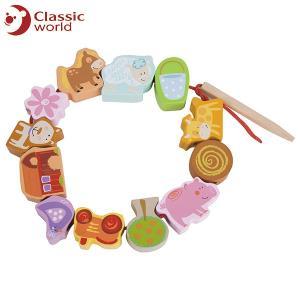 CLASSIC WORLD クラシック ファーム ビーズ CL3633 知育玩具|sun-wa