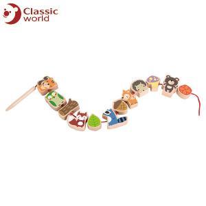 CLASSIC WORLD クラシック フォレスト ビーズ CL3634 知育玩具|sun-wa