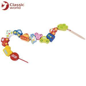 CLASSIC WORLD クラシック トラフィック ビーズ CL3635 知育玩具|sun-wa