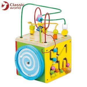 CLASSIC WORLD クラシック マルチアクティビティ ボックス CL3640 知育玩具|sun-wa