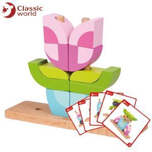 CLASSIC WORLD クラシック オウル ブロックセット CL3708 知育玩具|sun-wa