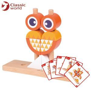 CLASSIC WORLD クラシック フォックス ブロックセット CL3709 知育玩具|sun-wa