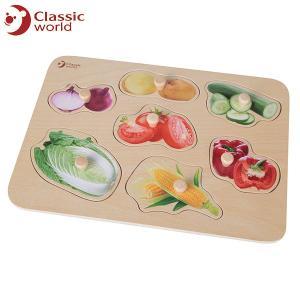 CLASSIC WORLD クラシック ベジタブルペグパズル CL3742 知育玩具|sun-wa