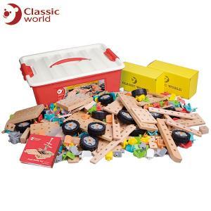 CLASSIC WORLD クラシック スーパービルダーセット CL3913 知育玩具|sun-wa