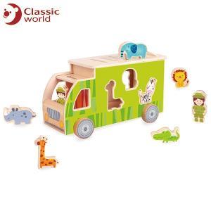 CLASSIC WORLD クラシック アニマル ソーティングトラック CL4155 知育玩具|sun-wa