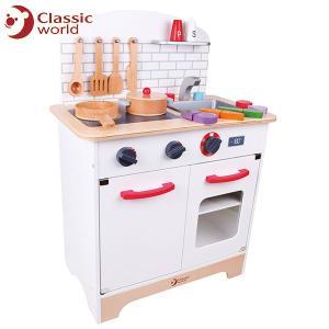 CLASSIC WORLD クラシック シェフズ キッチンセット CL4201 知育玩具|sun-wa