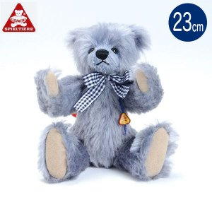 クラシックベア・ブラウ CL70023(ぬいぐるみ、人形) 知育玩具|sun-wa