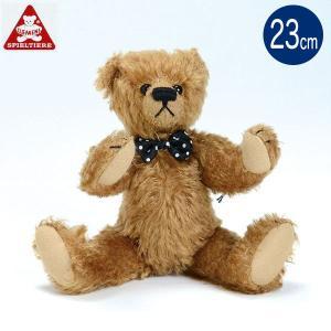 クラシックベア・ブラウン CL72023(ぬいぐるみ、人形) 知育玩具|sun-wa