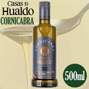 オリーブオイル コルニカブラ 500ml|sun-wa