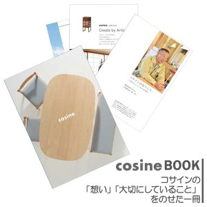 コサインBOOK cosine-BOOK