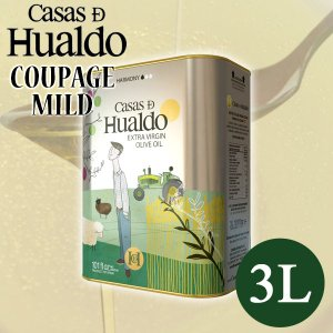オリーブオイル カサス・デ・ウアルド  クパージュ マイルド 3L缶  クパージュとは、いくつかのオ...