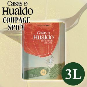 オリーブオイル カサス・デ・ウアルド クパージュ スパイシー 3L缶  クパージュとは、いくつかのオ...