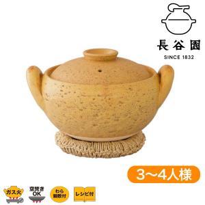長谷園 伊賀焼 みそ汁鍋 大 CT-31(鍋、グリル)|sun-wa|02