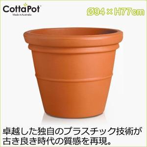 Cottapot Traditional コタポット プランター トラディショナル 8080 CT-8080|sun-wa